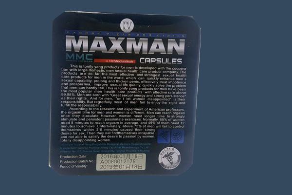 Mặt sau hộp viên uống Maxman